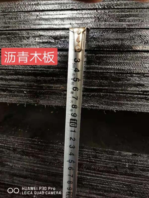 沥青木板|沥青杉木板产品演示图2