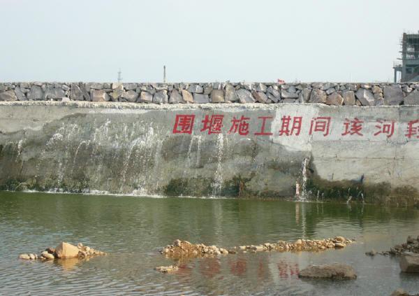 水利工程实体质量检查与质量控制要点(图文赏析)  第18张